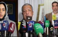 الهيئة الوطنية لعدول المغرب في ندوة صحفية تحت شعار مطالبنا عادلة وشرعية