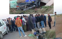 وقعت حادتة سير مميتة بالطريق الرابطة بين اولاد أفرج وبير أبو علي  راح ضحية رجل خمسيني وتكسر برجل ابنه و لحق بسائق الدراجة  النارية من نوع c90 جروح خفيفة