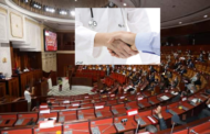 البرلمان يصادق على قانون يتعلق بالترخيص  للأطباء الأجانب بمزاولة المهنة في المملكة