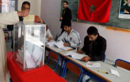 عقوبات حبسية وغرمات مالية للمتلاعبين في اللوائح الإنتخابية