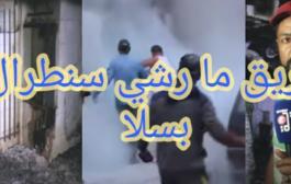 التفاصيل الكاملة لحريق مهول بمارشي سنطرال سلا المدينة