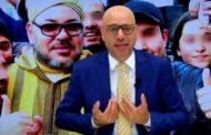 أية بريس تقدم تقرير عن تدخل جلالة الملك لإنجاح عملية عبور الجالية المغربية