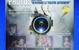 الرباط : الفنان الحقوني يحط الرحال  بمسرح محمد الخامس