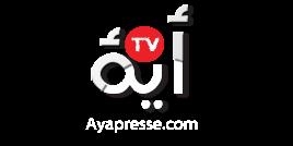 أية بريس-AYAPRESSE.COM
