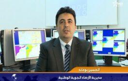 خبر عاجل : موجة حر ما بين 42 و 48 درجة بعدد من مناطق المملكة