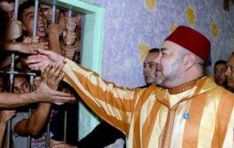 بمناسبة عيد الأضحى  عفو ملكي لفائدة 761 شخصا