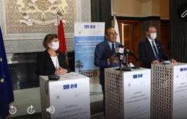 دور البرلمان في تعزيز الديمقراطية بالمغرب