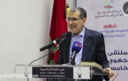 العتماني...حكومتي ليست فاشلة أنا من حاربت الفقر و البطالة في المغرب