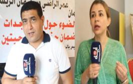 محمد الهيني ..وتسليط الضوء حول مستجدات الملفين القضائيين ومدى ضمان حقوق الضحيتين