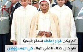 المغرب يخلد ذكرى وفاة الراحل الحسن الثاني