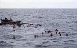 توفي 18 شاب مغربي من قصبة تادلة تتراوح  أعمارهم ما  بين 17 و 27 سنة بينهم فتيات بعد انقلاب قارب للهجرة السرية عرض البحر الأطلسي أثناء توجههم إلى الديار الإروببية