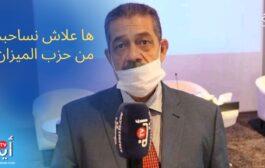 حميد شباط ..جميع المشاكل غادي نحلوها بمدينة فاس