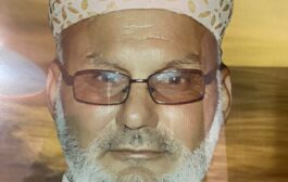 تعزية ومواساة في وفاة والد السيد عبد الخالق الكوخ
