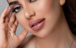 خبيرة التجميل ياسمين تيسير خضر : البساطة ولمستي الخاصة هو ما يميزني