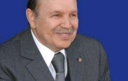 عن التلفزيون الجزائري... وفاة الرئيس الجزائري السابق عبد العزيز بوتفليقة.