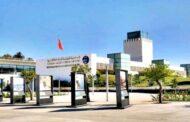 الرباط... بهذا التاريخ ستستأنف المكتبة الوطنية للمملكة المغربية أنشطتها خدماتها.