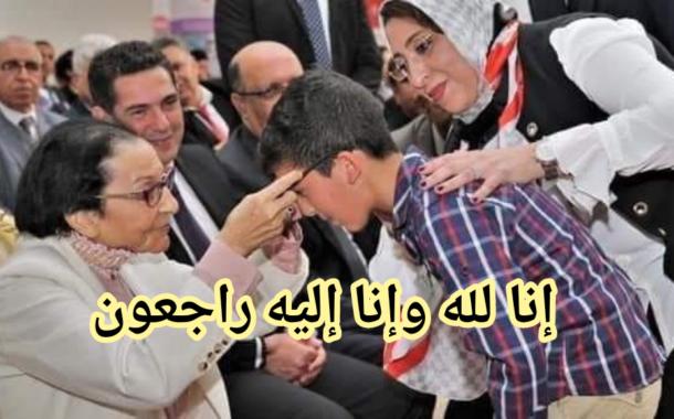 تعزية في وفاة عمة الملك محمد السادس