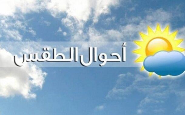 طقس الاثنين.. أجواء مستقرة بعموم مناطق المملكة.