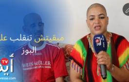 فتيحة روتيني اليومي قرعات راسها تضامنا مع مرضى السرطان..مقرعتش راسي باش ندير البوز