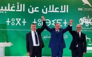 رسميا  عزيز أخنوش يعلن تشكيل الأغلبية الحكومية من الأحرار والاستقلال والبام