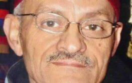 تعزية ومواساة في وفاة السيد بوجمعة أدراز رحمة الله عليه