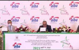 بلاغ الجامعة الملكية المغربية للملاكمة حول الجمع العام العادي ، الغير العادي والانتخابي