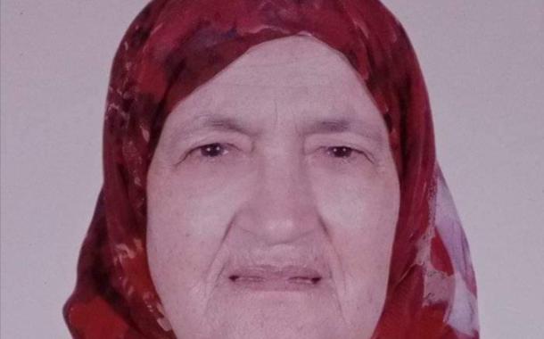 تعزية ومواساة في وفاة السيدة أمينة باسط رحمة الله عليها